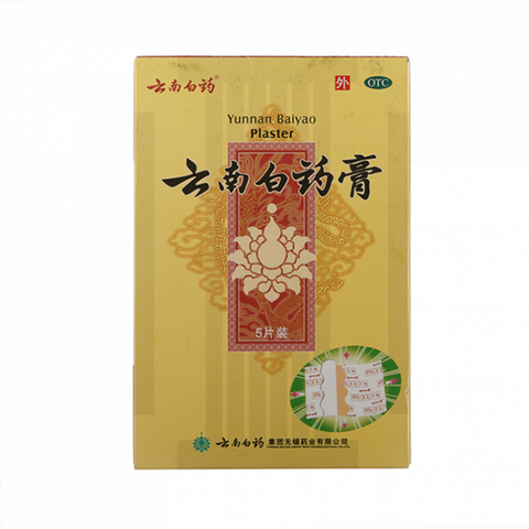 Yunnan Baiyao External Pain Relieving Plaster Patch - Reduces Bruises