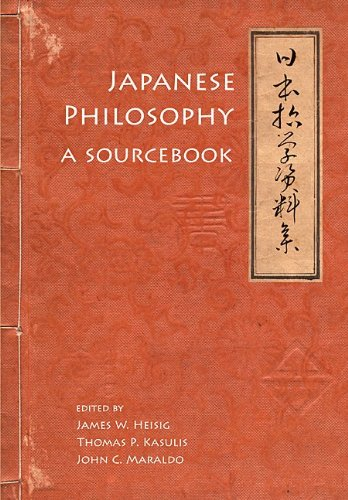 Japanese Philosophy: A Sourcebook (Nanzan Library of Asian Religion and Culture) (Paperback)