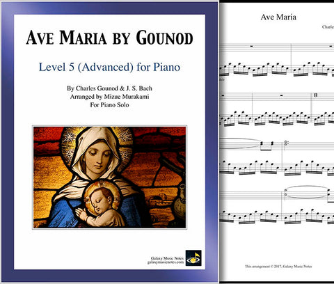 Ave Maria by Gounod Level 5 - Cover & 1st page