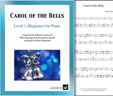 Carol of the Bells: Level 1 - 1st piano page & cover