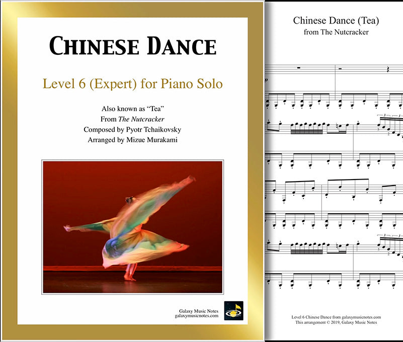Chinese Dance: Level 6 - 1st music page & cover