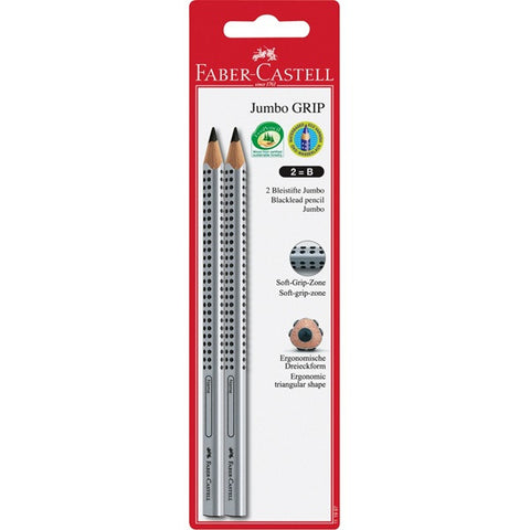 Pencil - Jumbo Grip Pencil Set (2)
