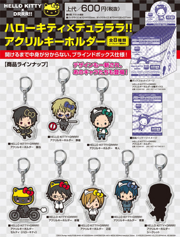 Hello Kitty x Durarara!!x2 Acrylic Key Chain