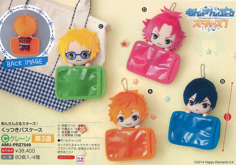 """Ensemble Stars!"" Plush Kuttsuki Pass Case Trickstar"