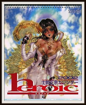 Shirow Masamune 2002 Heroic Calendar Ghost in the Shell Intron Depot Appleseed - redrum comics