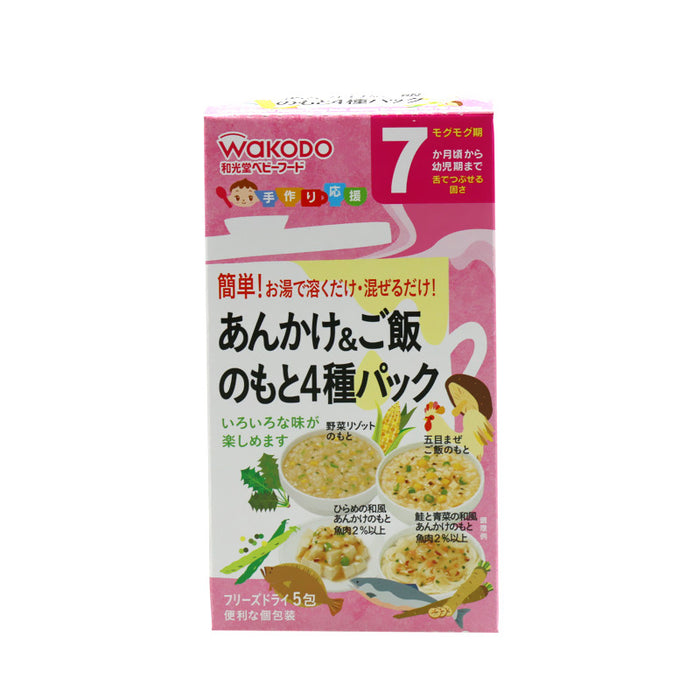 Wakodo Baby Vegetable and Fish Rice Mix 5pc