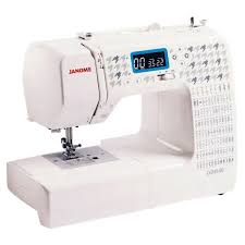 Janome GD8100 Less 10% Now £269.10