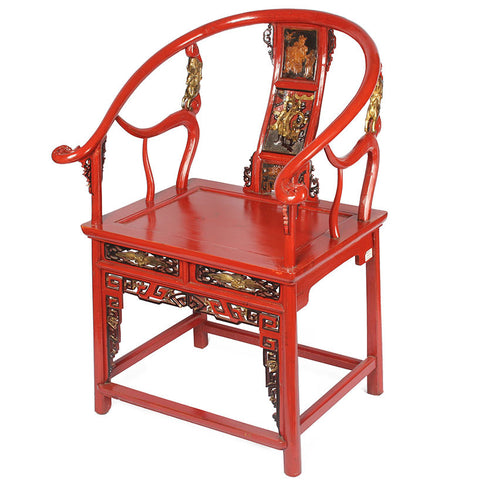 Oriental Horse-Shoe Back Chair,[product_collection],The Great Eastern Home, - Artisera