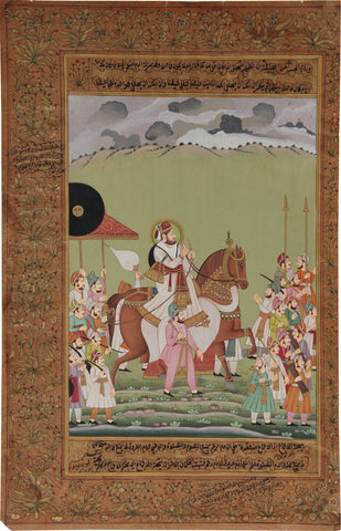 Emperor on Horseback in Procession,[product_collection],La Boutique, - Artisera