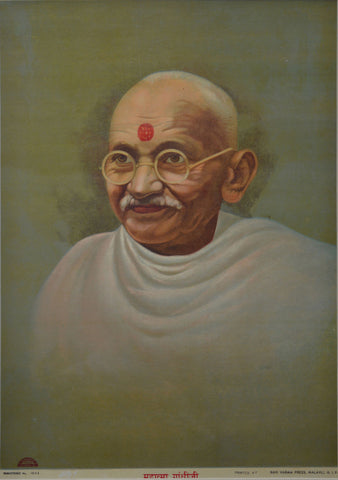 Mahatma Gandhi,[product_collection],Archer Art Gallery,Raja Ravi Varma - Artisera