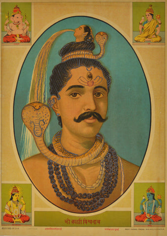 Shree Kashi Vishwanath,[product_collection],Archer Art Gallery,Raja Ravi Varma - Artisera