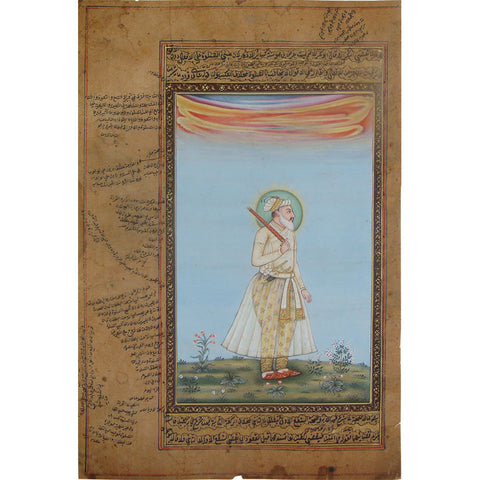 Mughal Emperor Standing - II,[product_collection],La Boutique, - Artisera