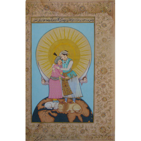 Emperor Jahangir With Abbas I of Persia,[product_collection],La Boutique, - Artisera