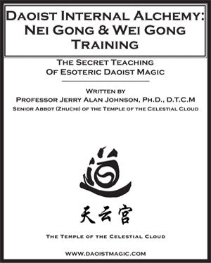 Daoist Alchemy: Nei Gong – Final Edition
