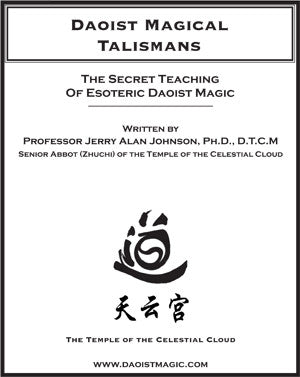 Daoist Magical Talismans - Final Edition
