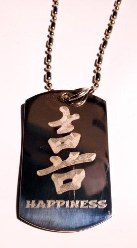 Chinese Calligraphy Character Happiness Logo Symbols - Military Dog Tag Luggage Tag Key Chain Metal Chain Necklace