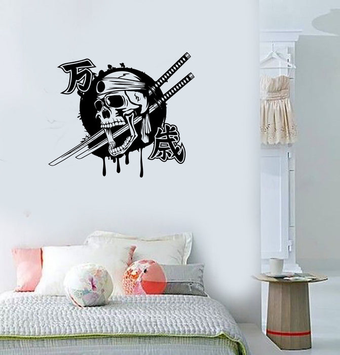 Wall Decal Samurai Swords Skull Blood Japan Ninja Weapons Vinyl Stickers Unique Gift (ed093)