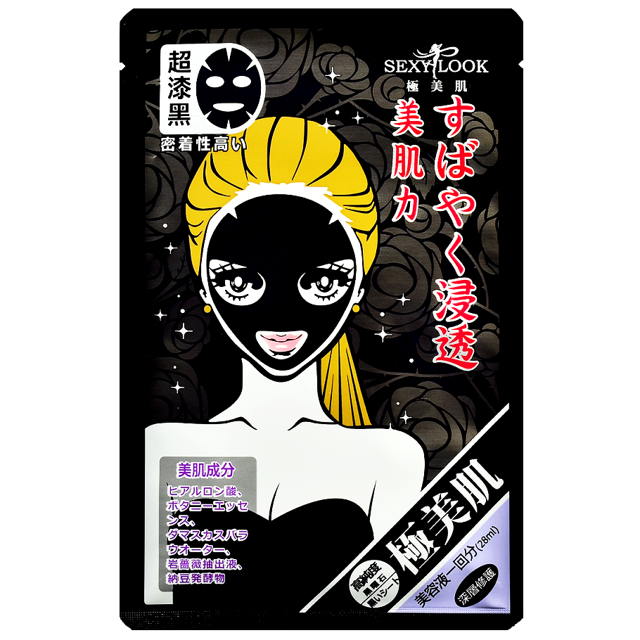 SEXYLOOK Intensive Repairing Cotton Black Mask | Shop Sexylook Taiwanese sheet masks in Canada & USA at Chuusi.ca