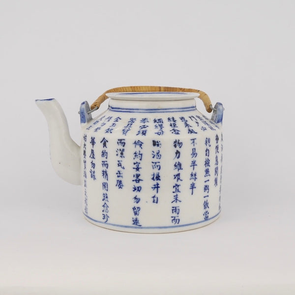 Japanese Blue & White Teapot