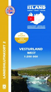 Regional Map 2  -  West 1:200.000 - Maps - Shop Icelandic Products