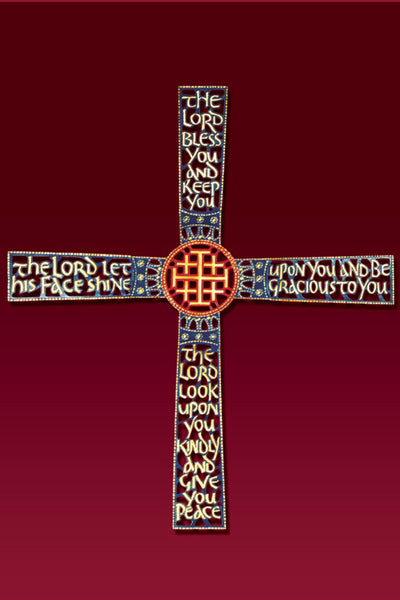 34 Inch Blessing Cross