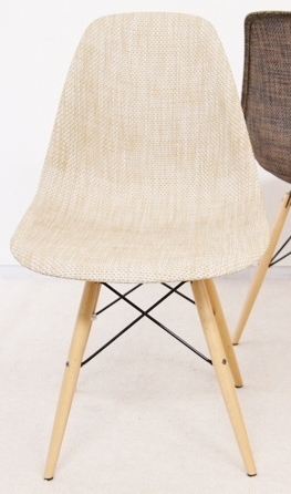 Cream weave top Dining Chair