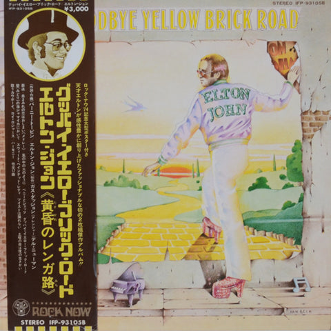Elton John ‎– Goodbye Yellow Brick Road