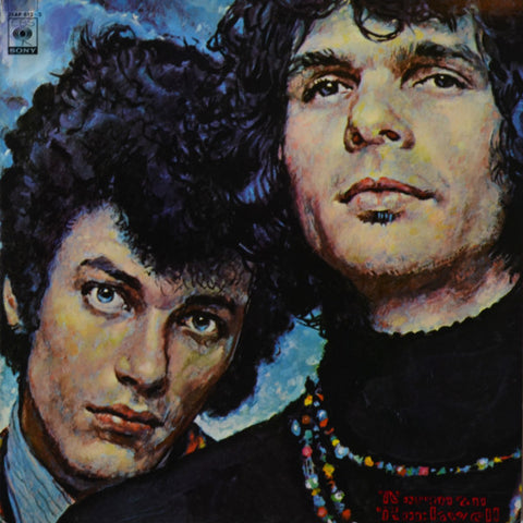 Mike Bloomfield And Al Kooper ‎– The Live Adventures Of Mike Bloomfield And Al K