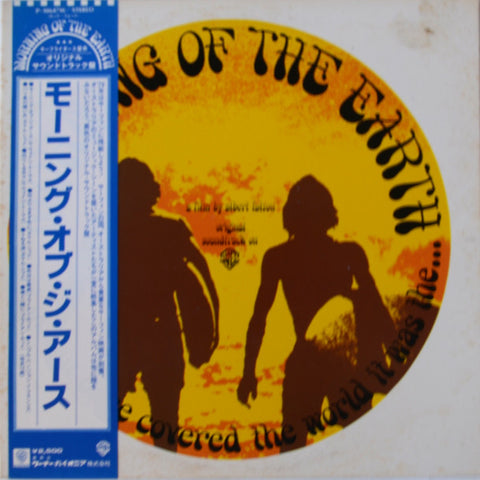 Various – Morning Of The Earth