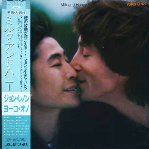 John Lennon & Yoko Ono ‎– Milk And Honey