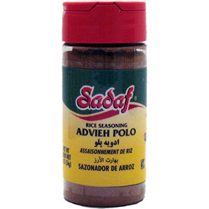 Advieh Polo - Rice Seasoning 2 OZ