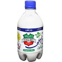 Abali Yogurt Soda - Ziziphora Mint 16fl.OZ