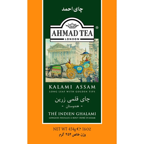 Ahmad Tea Kalami Assam Loose 16OZ