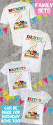 Daniel Tiger Family Birthday Shirt Set
