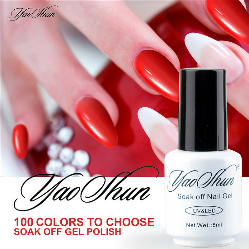 Soak Off Gel Nail Polish Candy Lover 12ml / 0.4fl.Oz Golden color big bottle cheap gel polish lacquer big discount - Cerkos  - 1