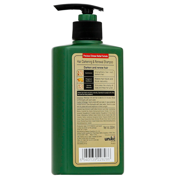 Hair Darkening & Renewal Shampoo with Chinese herbal extracts
