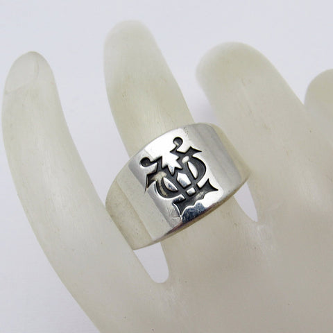 James Avery Sterling Alpha Omega Ring Band