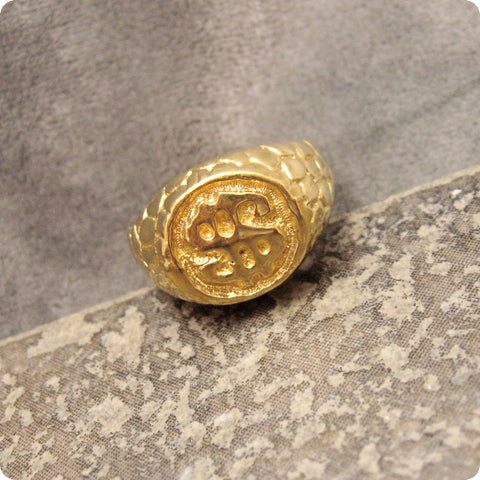 Double Dollar Sign Nugget Ring Vintage
