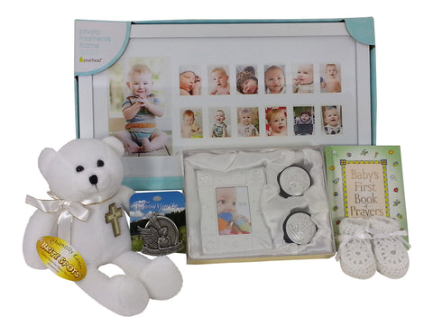 Love My Baby Timeline Picture Frame Gift Set