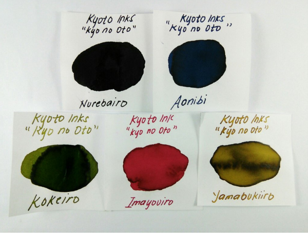 Kyoto Inks Sample Vial [2ml]