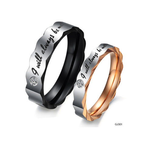 I WILL ALWAYS BE WITH YOU COUPLE'S RING