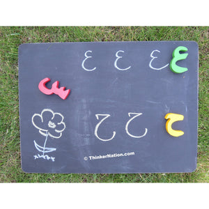 Arabic Alphabet Puzzle-ThinkerNation-Learn-Arabic-Alphabet-letters-Puzzle-Game-Fun-Islamic-Muslim-Toy-homeschool-pre-school-Eid-Gift