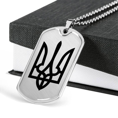 Tryzub (Black) - Luxury Dog Tag Necklace