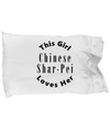 Chinese Shar-Pei v2c - Pillow Case