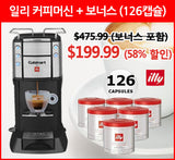 Cuisinart for Illy® Buona Tazza® Single Serve Espresso and Coffee Machine (EM-400)
