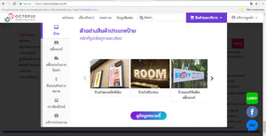 Ecommerce Web Design & Development in Bangkok Thailand & Payment Gateways Services for Octopus Media Solutions