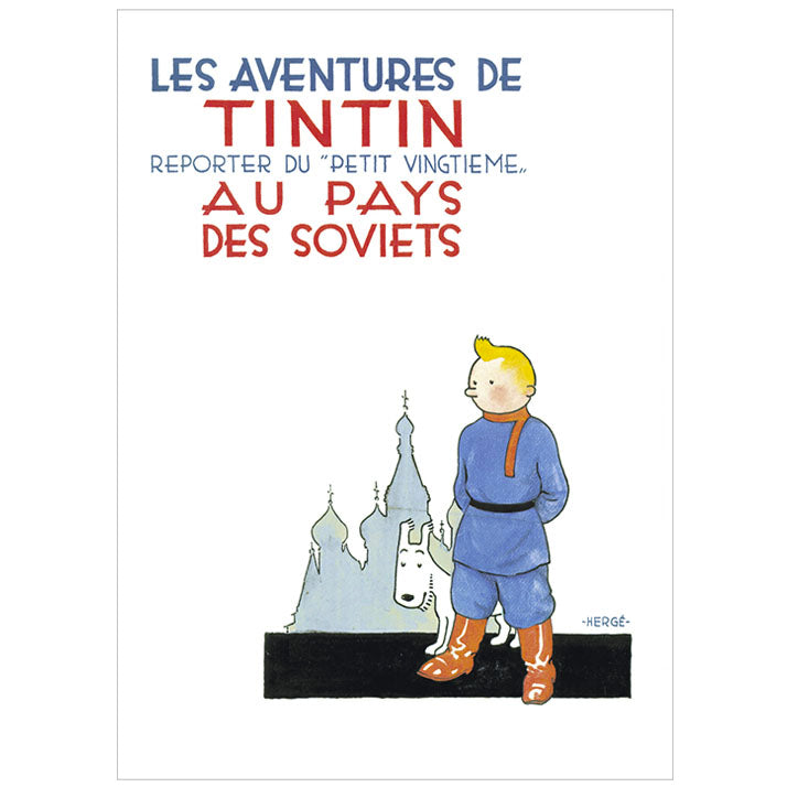 Tintin in the Land of the Soviets Poster