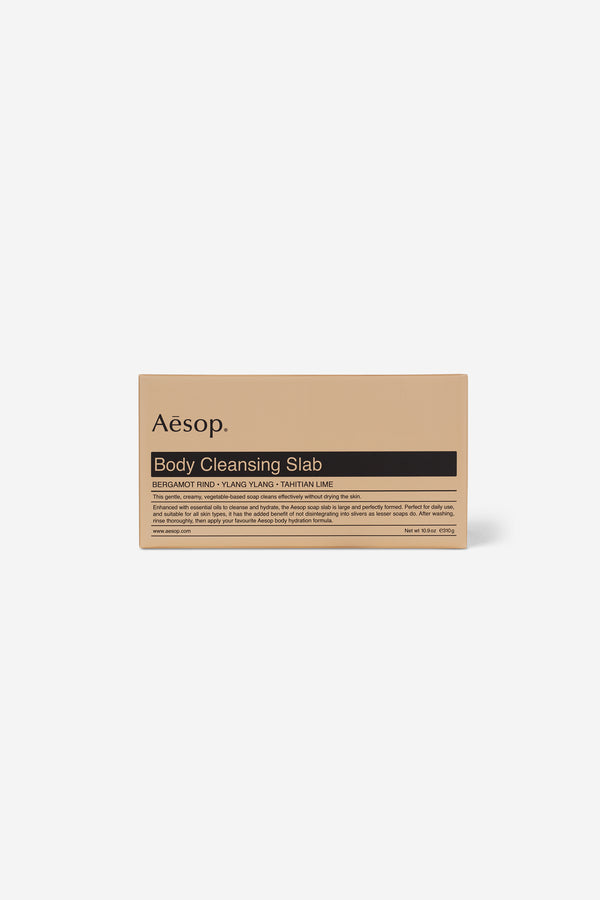 Aesop - Body Cleansing Soap Slab - Grooming - Body Grooming - Bar Soap - Modern Anthology-