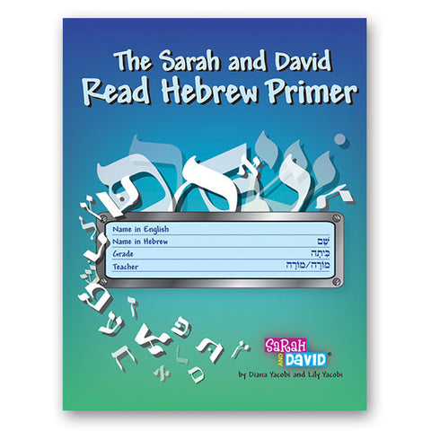 The Read Hebrew Primer