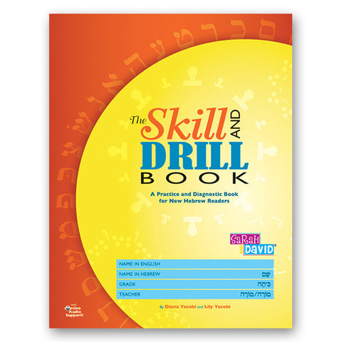 The Skill and Drill Book